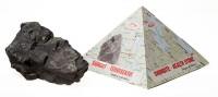 Tervisekivi Šungiit (püramiid-karbis)